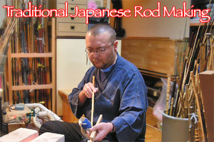traditional-japanese-rod-making